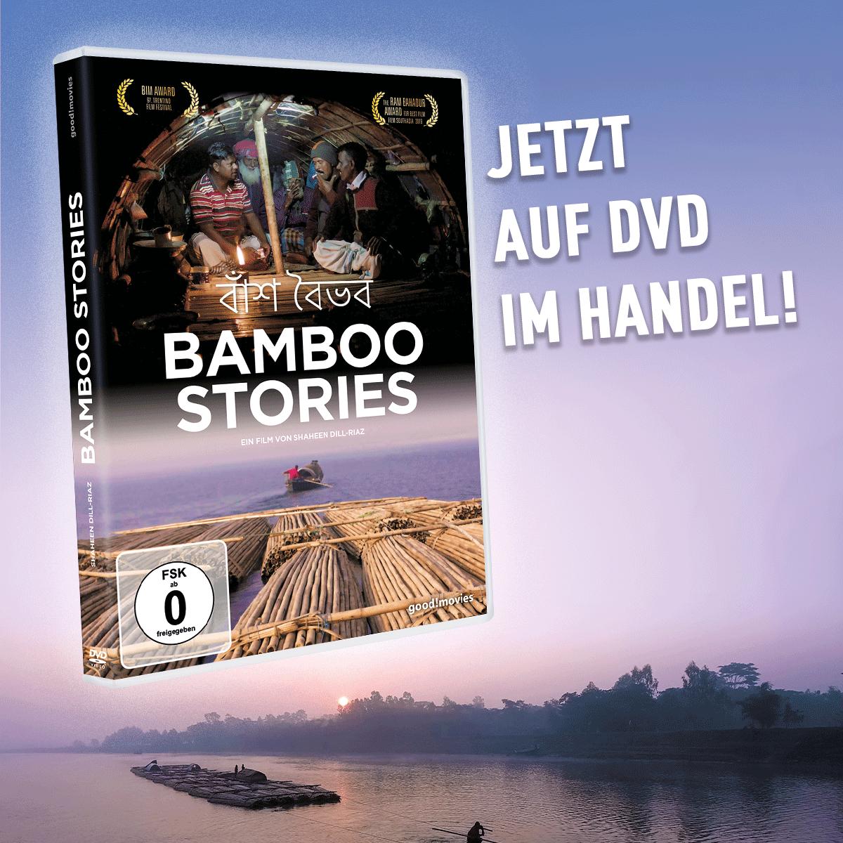 BAMST_DVDstart